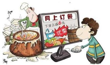 """浙江""""以網管網""""保障網絡訂餐安全"""