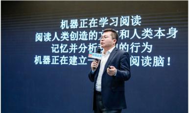 咔哒故事领跑中国儿童数字阅读 首款中文启蒙阅读产品问世