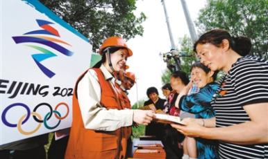 延慶:推廣清潔能源 助力綠色冬奧