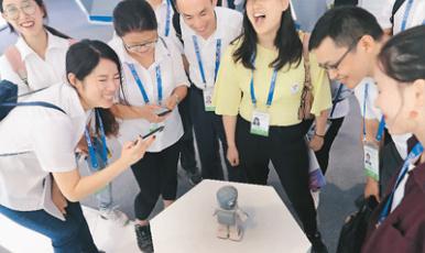 人工智能,中國創新新標簽