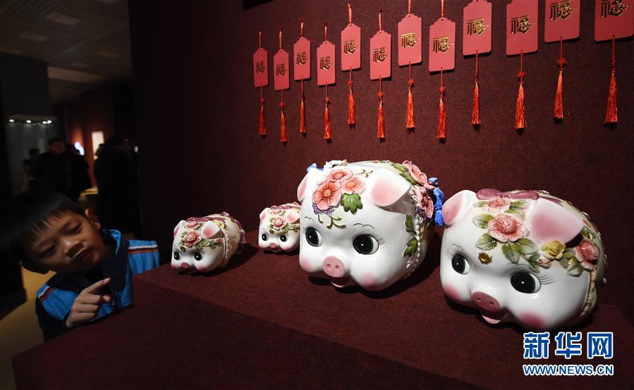 (文化)(1)南京博物院举办院藏猪文物展