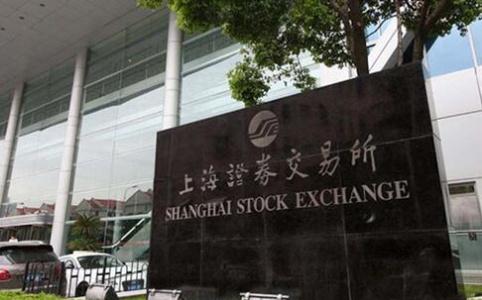 """【新中国的""""第一""""·70年】第一家证券交易所:诞生在电子交易时代"""